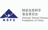 基金委接连公布2项国际合作获批项目