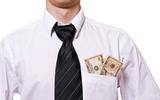 2012年20位年薪最高的生物公司CEO