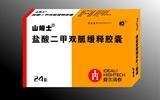 JCEM:二甲双胍可降低2型糖尿病患者罹患肝癌风险