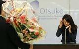 日本大冢制药9亿美元收购美国Astex制药