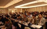 2013年国际分子诊断产业高峰论坛顺利闭幕