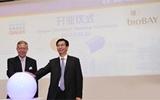 德国凯杰与苏州生物纳米科技园成立转化医学中心