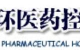四环医药新仿药罗沙替丁通过国家药监局药品注册生产现场检查