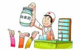 医院自制药内外交困下的尴尬: 成本高 卖药不赚钱