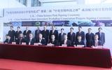 广州国际生物岛中英项目对接成果丰硕