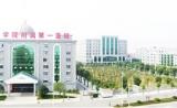 好医友美国卫星诊所进驻湖南长沙,创新中美远程医疗体验