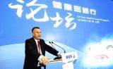 """赛诺菲举行""""中国健康医路行""""论坛 聚焦创新、合作、承诺"""