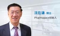 临床试验新时代,卓越生物统计保驾护航:专访Pharmapace创始人沈在谦