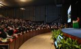 2014年深圳国际BT领袖峰会