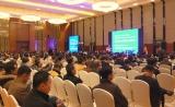 共话行业发展!2018易贸生物产业大会第一现场