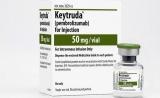 """重磅!默沙东""""神奇抗癌药""""Keytruda在中国正式获批上市"""