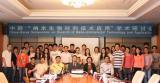 """中韩""""纳米生物材料技术""""会议在中国海大召开"""