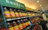 许智宏:中国转基因推广的困境