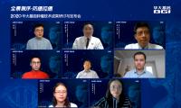 2020年華大基因腫瘤醫學成果展示:3款最新腫瘤檢測技術,助力癌癥防控