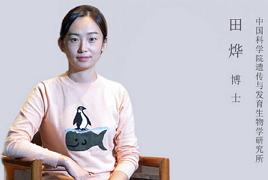 专访 | 田烨博士:线粒体真的是导致衰老的小捣蛋?有待商榷