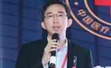 袁玉宇:生物3D打印技術的產業化