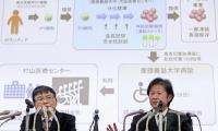 日本批准首例干细胞治瘫痪临床试验,发布会被质疑过度宣传