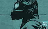 疾病、武器、良药:盘点炭疽菌的两面人生