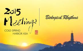 2015年冷泉港亚洲会议:Biological Rhythms