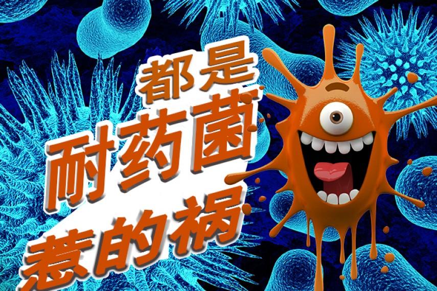 安诺技术再登nature子刊,细菌重测序助力耐药大肠杆菌研究