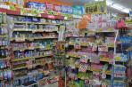 【干货】一文初识日本10家大药厂