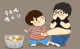 "PNAS:身體內有一個""體重計"",來調控肥胖"