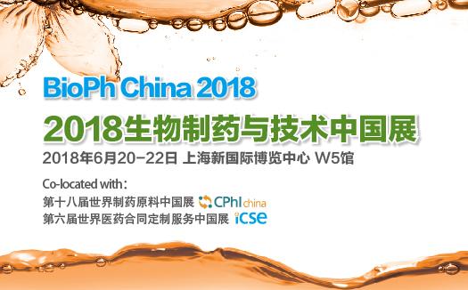 BioPh & ICSE China 2018