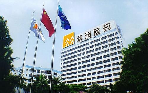 华润医药计划通过香港IPO融资逾10亿美元