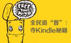 """全民追""""普"""":基因科普漫画文案征集"""