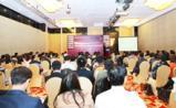 GE医疗携整体解决方案亮相第四届中国生物制药大会