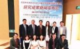 中国科学家2篇Nature!研发2型糖尿病新药有重要突破