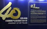 NextSeq 550AR亮相China-Hospeq 2018
