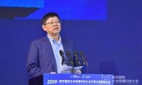 2019南京国际生命健康科技大会盛大开幕