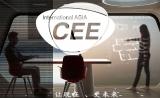 2017中国智能硬件及苹果周边展览会(主办发布)