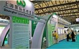聚科生物园区携手四家入驻企业参展世界制药原料中国展