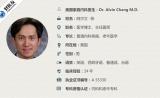 美国家庭内科医生Alvin Chang (阿尔文.张)