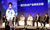 群讨论:如何助力抗体产业规范发展