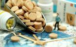 盘点 | 2016年可能上市的七大重磅药物