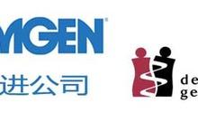 安进收购基因解码公司期望找到药物治疗靶点
