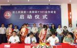 贵州百灵乙肝新药有望5年内进入市场