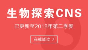 必威博彩CNS