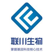 杭州联川生物技术股份有限公司