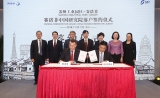 赛诺菲中国首个全球研究院落户苏州工业园区