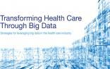 阿里健康发布健康云平台 将提供医疗数据服务