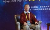 专访 | 陈润生院士:中国精准医学刚上路,但未来有无限可能