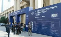 2021 第八届上海国际私人健康管理及医疗定制服务展览会