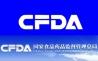 CFDA 发布《网络医疗器械经营违法行为查处办法(征求意见稿)》