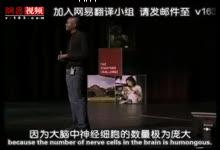 TED演讲集:我们怎样才能根除脊髓灰质炎