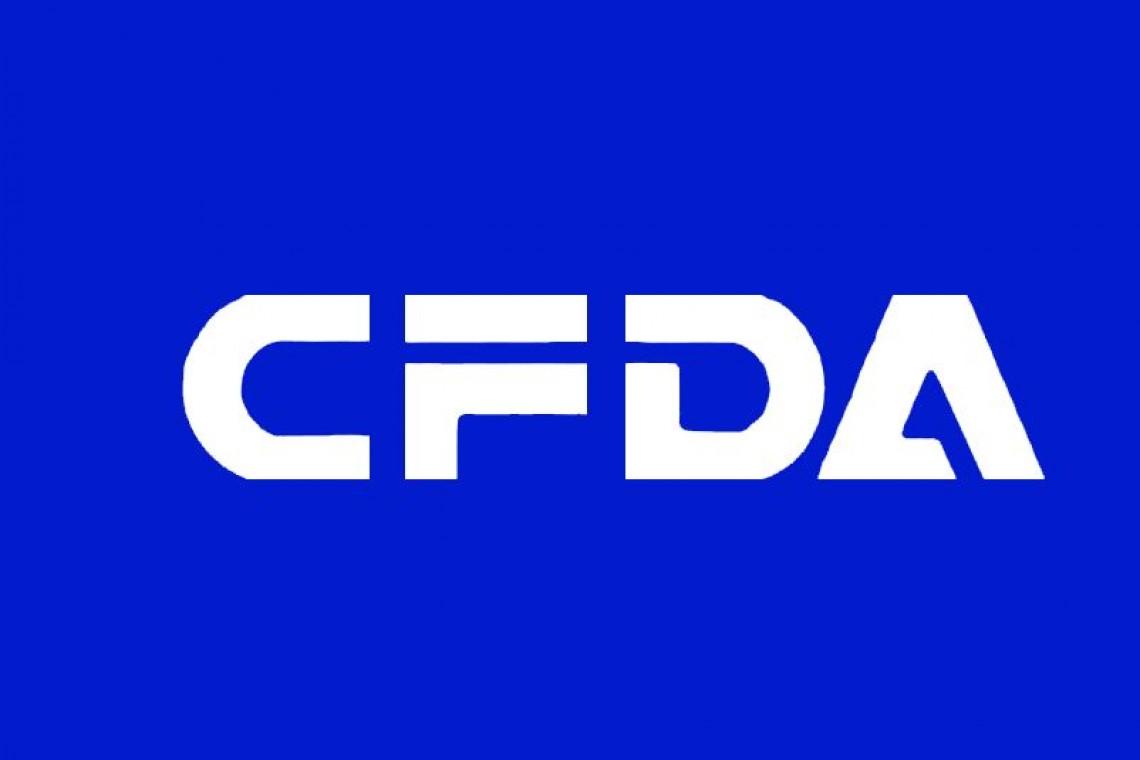 首款NGS试剂盒获CFDA批准,是行业引擎还是行业成熟标志?