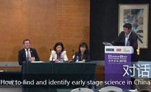 生命科学投资:在中国如何发现早期项目